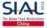 SIAL 2014 Logo