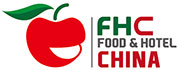 Food and Hotel China Trade Show logo